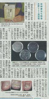奈良リビング誌に掲載されました